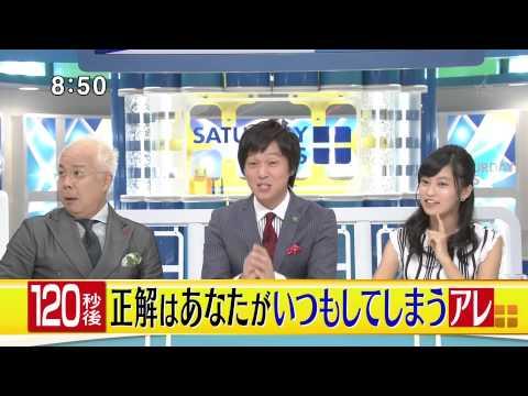 TKO木本、ライザップ2ヶ月体験!!