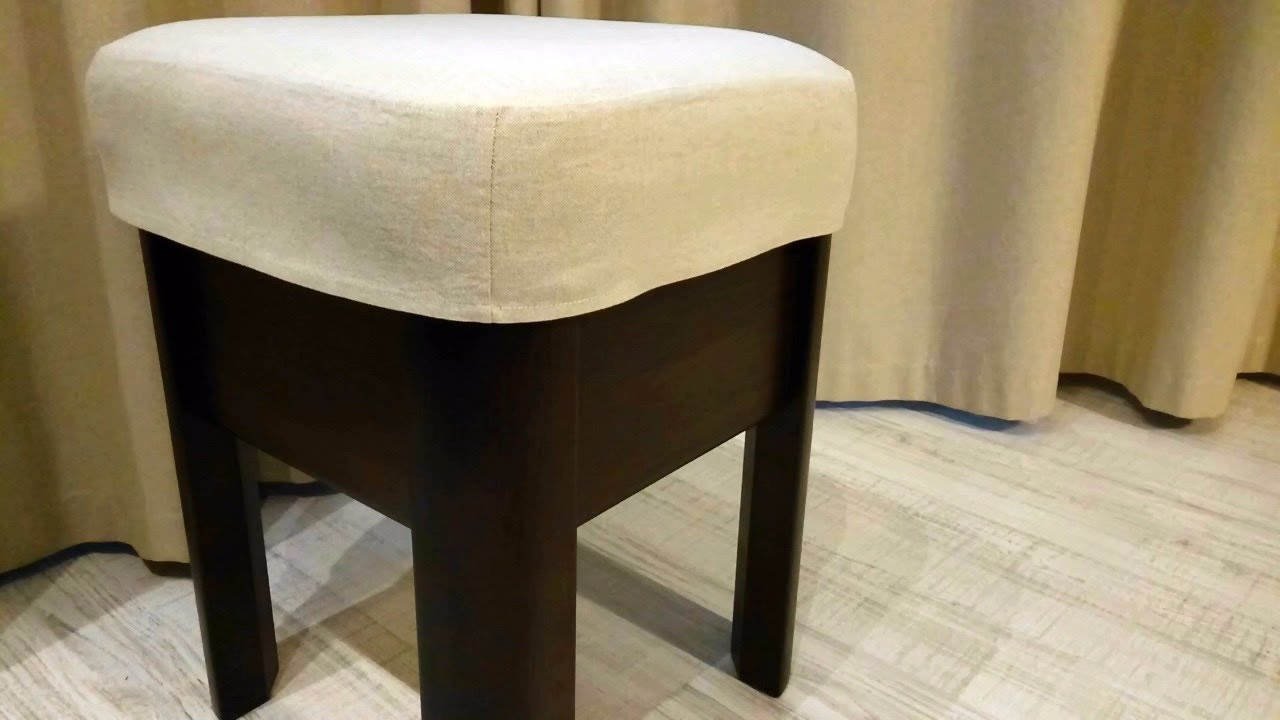 How To Make A Stool Cover Youtube