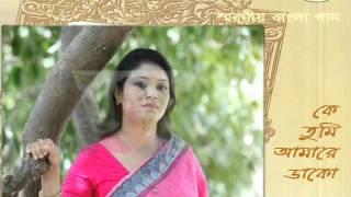 Download Hindi Video Songs - Tomar Du Chokhe Amar Shopno Aka