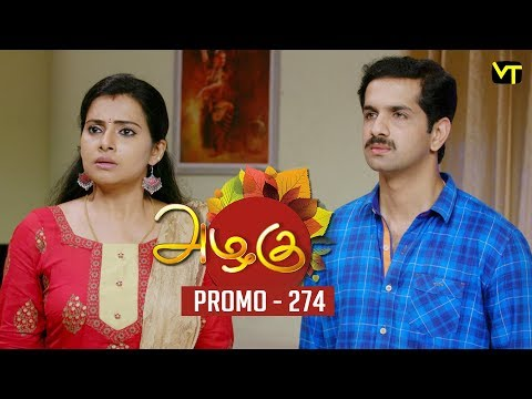 Azhagu Tamil Serial Promo 12-10-2018 Sun Tv Serial Watch Online