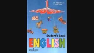 Английский язык 1 класс — 012 Урок 8 — Задание 12 упражнение 5