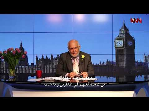 English Hour (William Morris) this week talk about Syria, British Elections and Tolerance.