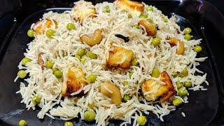 जाने कैसे बनाये एकदम खिला खिला मटर पनीर पुलाव वो भी कुकर मे   Matar Paneer Pulao Recipe.