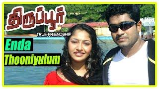 Tiruppur tamil movie | scenes | Unnimaya expresses her love for Prabha | Enda Thooniyulum song