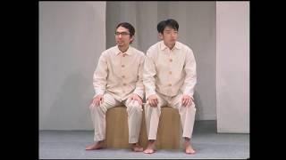 ラーメンズ第6回公演『FLAT』より「海豹」 この動画再生による広告収入...