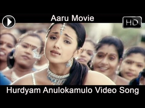 Aaru Movie  Hurdyam Anulokamulo  Song  Surya  Trisha