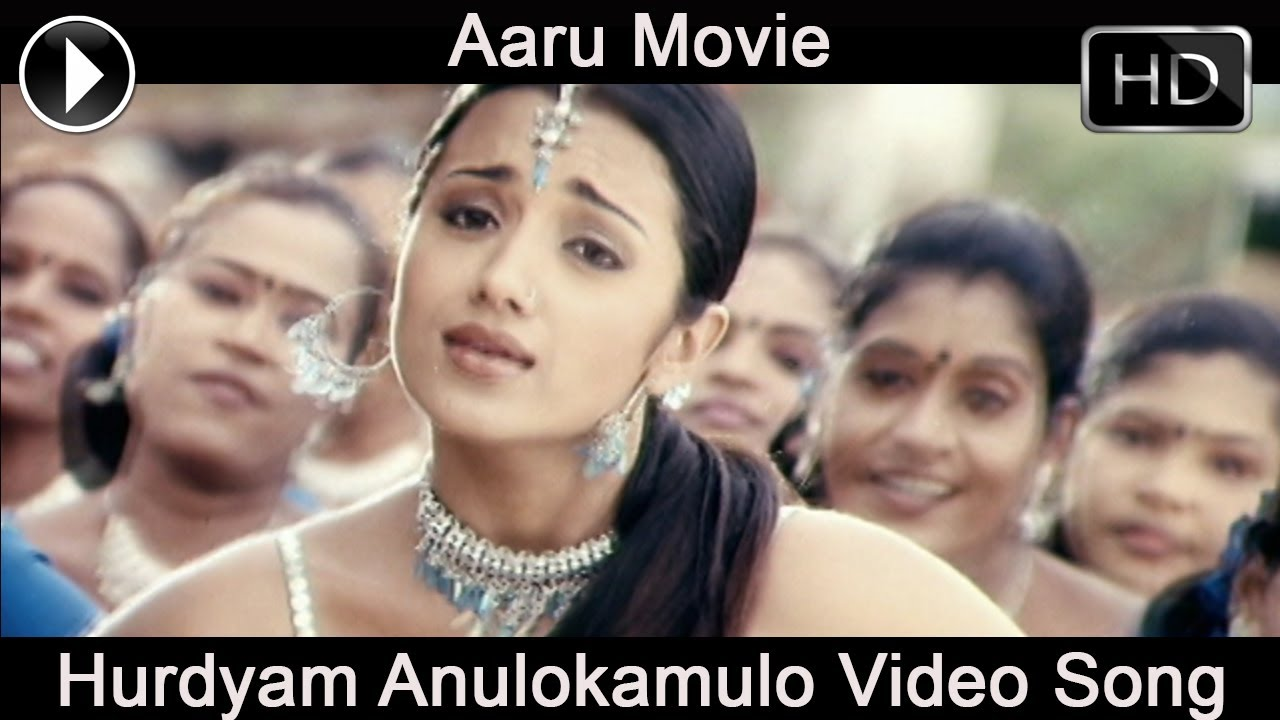 Nenjam enum oorinilay mobile ringtone (bluespxm) movie 06 youtube.