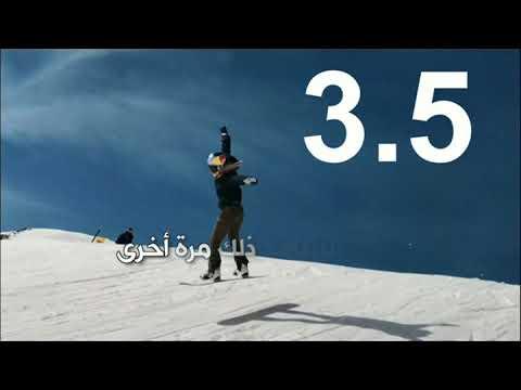 بي_بي_سي_ترندينغ:  فتاة تقوم بأخطر حركة في رياضة التزلج لأول مرة في التاريخ  - 17:54-2018 / 11 / 16