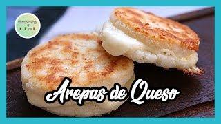 AREPA DE QUESO - Cocinando con Dolly en 1, 2 por 3