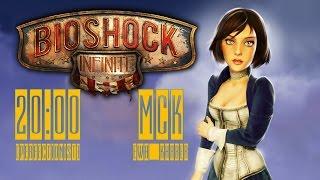 Bioshock: Infinite - Русская локализация вместе с Ewa_Khaber и [Perfectionist]