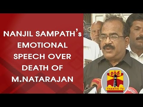 Nanjil Sampath's Emotional Speech Over Death of M.Natarajan | Thanthi TV