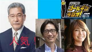 社会活動家の湯浅誠さんが、日本の離島の超田舎で人口が増加している現...