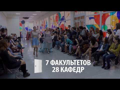 Ролик о Краснодарском государственном институте культуры