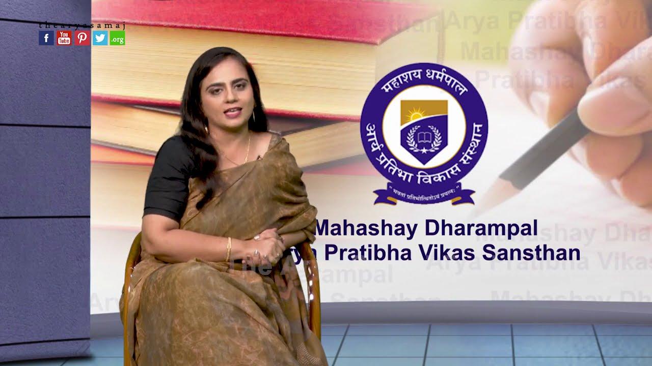 UPSC EXAM पास करने के अनूठे मन्त्र  PRATIBHA VIKAS INTERVIEW WITH Anil Kumar Rathore upsc AIR 81