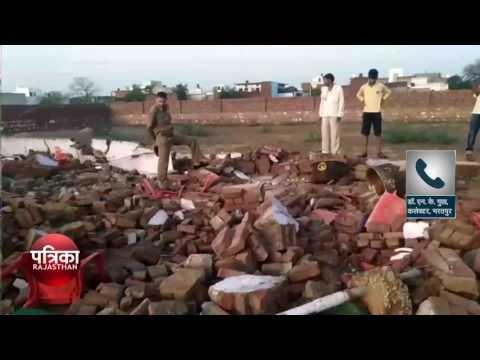 भरतपुर हादसा:  Bharatpur wall collaps: DM N.K. Gupta