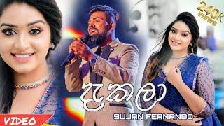 Dakala - Sujan Fernando (Hiru Star) New Music Video 2019 I New Sinhala Songs 2019