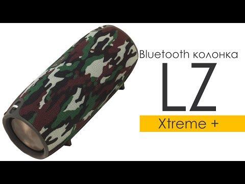 Портативная Bluetooth колонка LZ Xtreme+ Camouflage