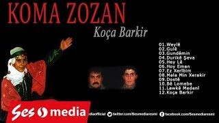 Koma Zozan - Malamin Xerakir