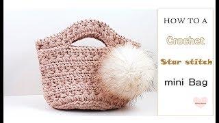 (코바늘 가방뜨기) how to a crochet ba…