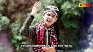 vuclip Aaya Ramzan Zeeshan Hai Bejja Allah Ny Mahmaan Hy || Roman Rasheed Qadri |||