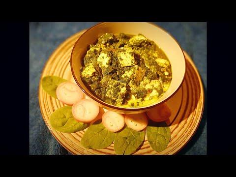 Palak Paneer Recipe - Healthy and Tasty Indian Vegetarian Recipe