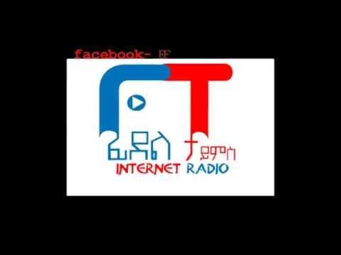 Zigmete lewit by Solomon Mihret Mandela Fidel Times Radio