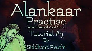ALANKAR PRACTICE TUTORIAL #3 ''INDIAN CLASSICAL VOCAL MUSIC''
