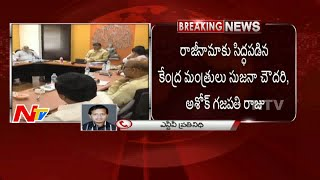 Jaitley Comments Turn Serious Issue in AP Politics | Breaking News | NTV