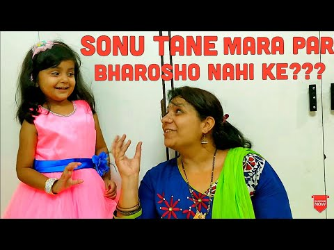 Sonu song Gujarati version Latest Cute Girl