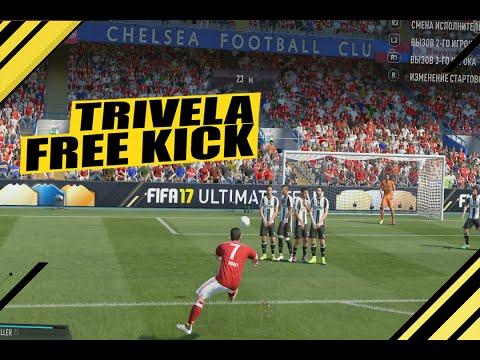 FIFA 17   TRIVELA FREE KICK   ШТРАФНЫЕ УДАРЫ