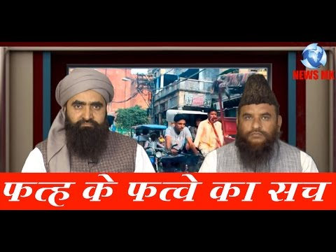 "What Want To Prove Zee News By His Programme ""Fateh Ka Fatwa"" 
