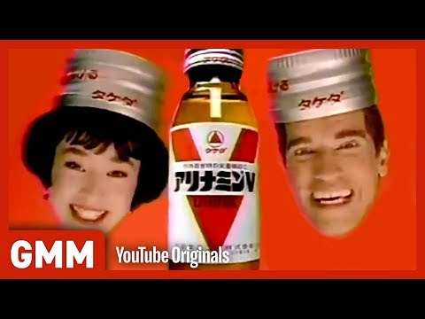 5 Japanese Commercials w/ American Celebrities