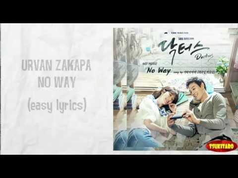 Urban Zakapa - No Way Lyrics (easy lyrics)