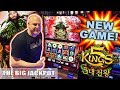 👑BRAND NEW GAME! 👑Go BIG or Go BUST ➡️5 Kings Slot | The Big Jackpot