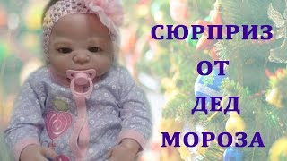 Обложка на видео о Подарки на новый год для Миранды|Видео куклы реборн|Reborn
