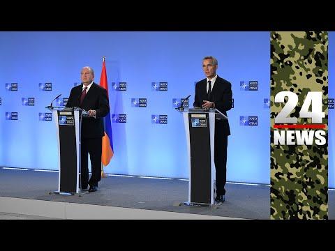 Նախագահն ու ՆԱՏՕ-ի գլխավոր քարտուղարը քննարկել են ԼՂ-ում տիրող իրավիճակը
