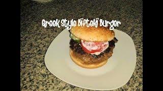 Greek style Bifteki Burger recipe