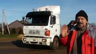 видео Радиаторы на камаз, уаз, газель и трактора