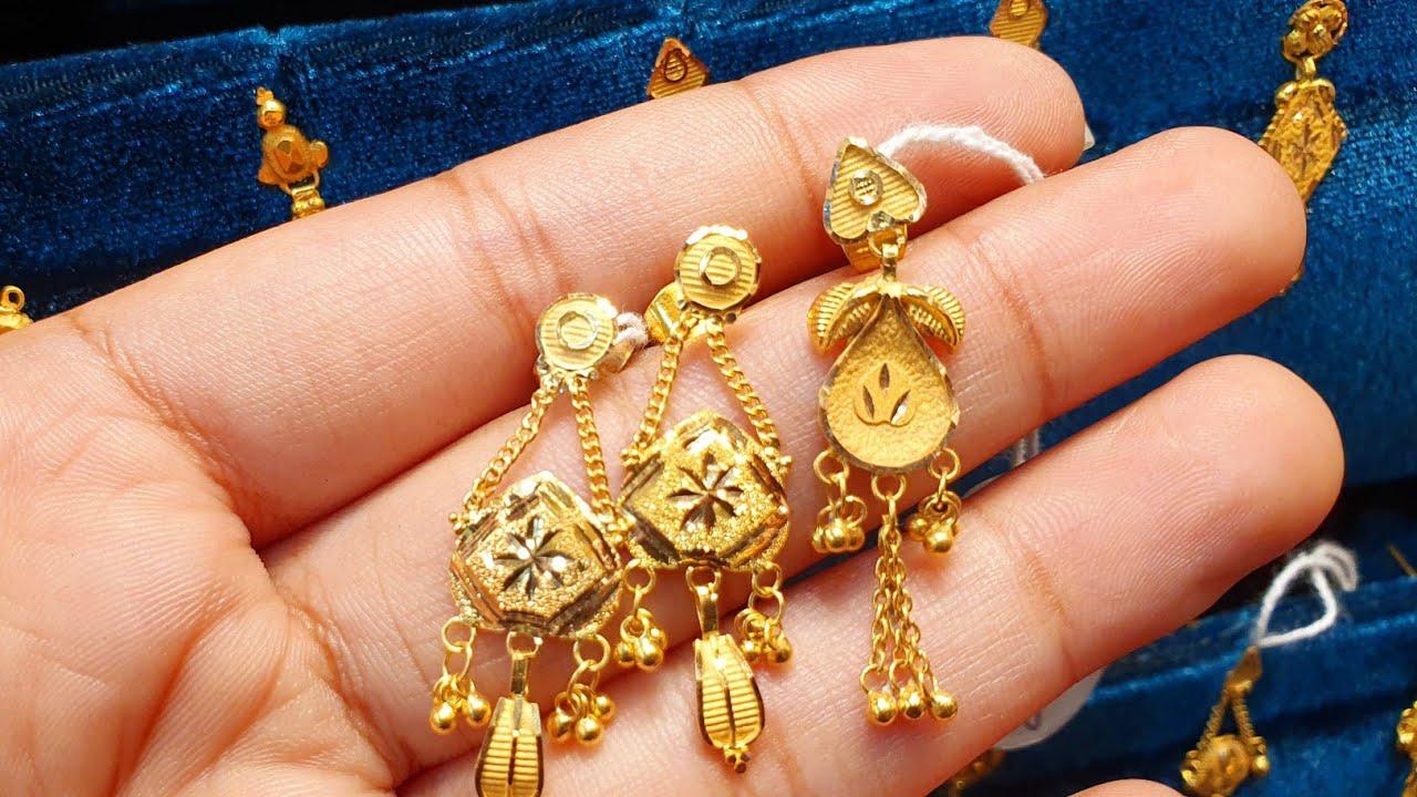সোনার কম ওজনের কানের দুল /earrings