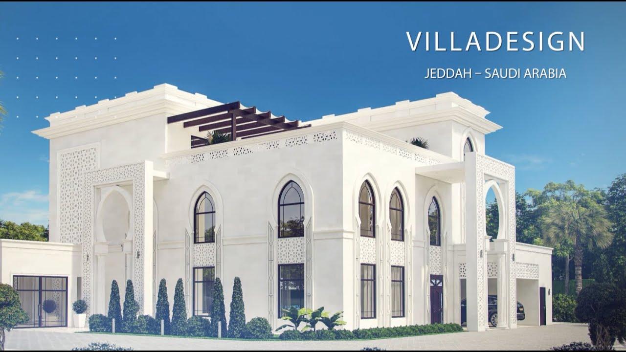 Villa Design In Jeddah Saudi Arabia Youtube