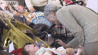 皇后さまが医療的なケアが必要な子どもやその家族を支援するための施設...