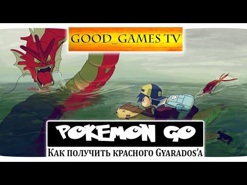 Pokemon Go: как играть в новую суперпопулярную игру для