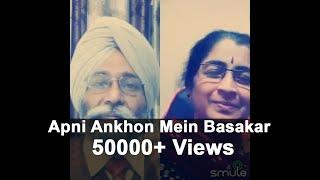 Apni Aankhon Mein Basakar | Mukhwinder Singh | Sehaj Records