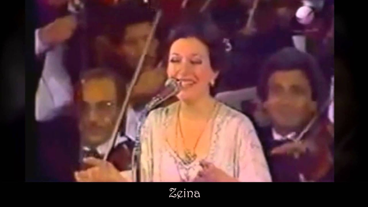 musique najat essaghira