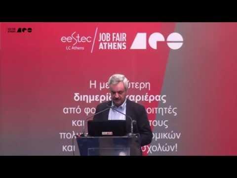 Job Fair Athens 2016 - Ομιλία  Archirodon