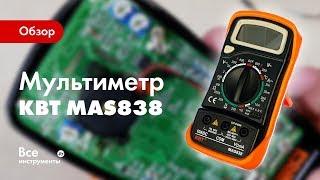 Обзор цифрового мультиметра КВТ MAS838