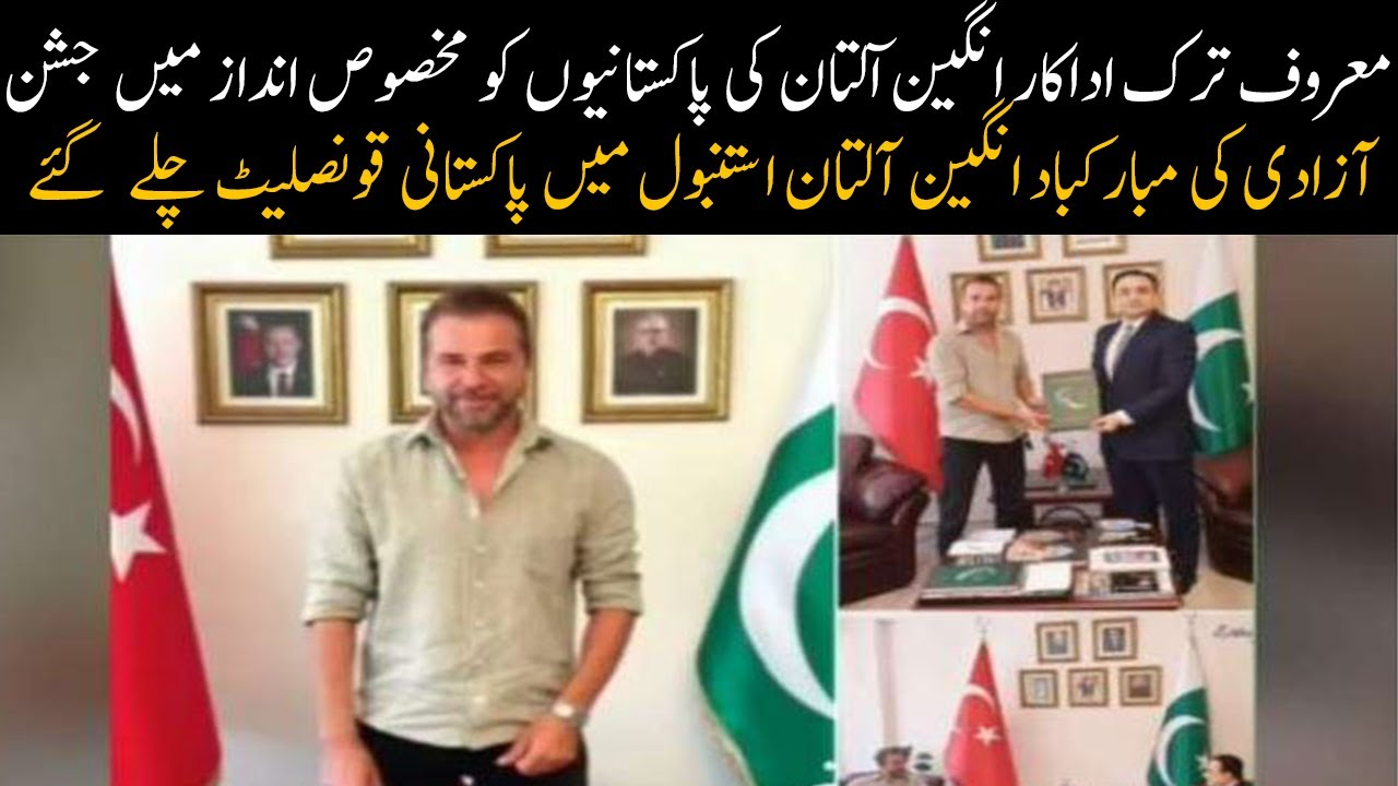 Leading Turkish actor Angin Altan congratulates Pakistanis on Independence Day