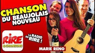 La chanson du Beaujolais Nouveau - Marie Réno - Le top de l'actu