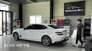 The new G70 전동트렁크 장착 가능~!!
