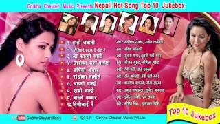 Top 10 Hot & Glamorous Lok Dohori  Audio Juke Box 2016  Gorkha Chautari
